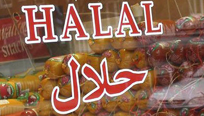 What is halal meat? - BBC News
